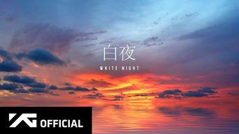 Big Bang TaeYang's Documentary Video   EP1 - 'The Midnight Sun'