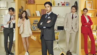 'Level Up' (2019 Drama): Cast & Summary