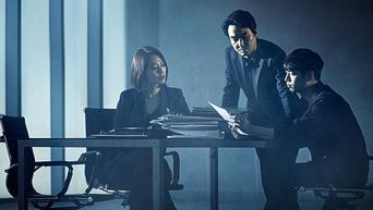 'Watcher' (2019 Drama): Cast & Summary