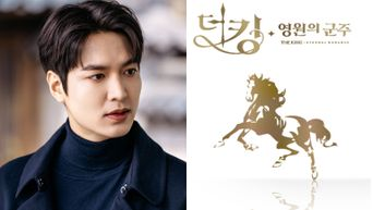 Find Out About 'The King: Eternal Monarch' Special Edition Of Phone Cases, Used By Lee MinHo & Other Actors
