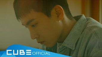 Seo EunKwang - 'No One Knows' MV