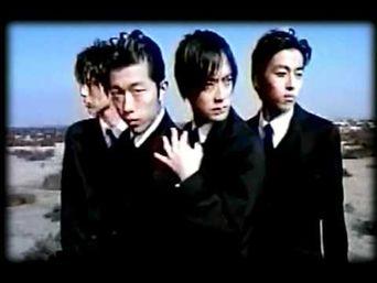 [Oldies but Goodies] Taesaja - Do (1997)
