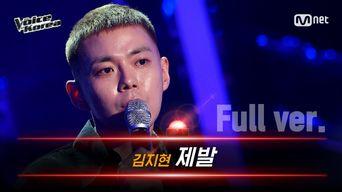 [Voice Korea 2020] Kim JiHyun ( a.k.a Golden , G-Soul )- Please