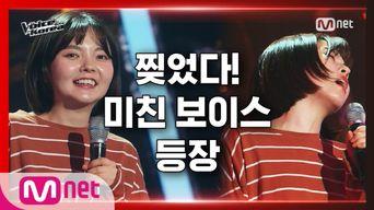 [VOICE KOREA 2020] Kim Yeji - Alley