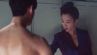 Kim SooHyun's Abs Grab Attention In The Teaser Of 'It's Okay To Not Be Okay'