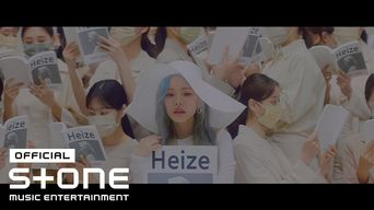 [MV] Heize - 'Lyricist' / 'Things are going well'
