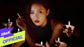 [MV] HwaSa(MAMAMOO) - 'Maria'