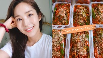Actress Park MinYoung's First Video On Freshly Opened YouTube Channel