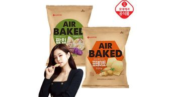 Netizens Think That The Potato Chips Look Classy Thanks To BLACKPINK's Jennie
