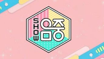 Two Idol Groups Fans Might Not Be Able To See On 'Music Core' Any More