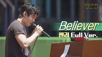 Henry Recreates 'Believer' With His Own Touch In A Steel Mill