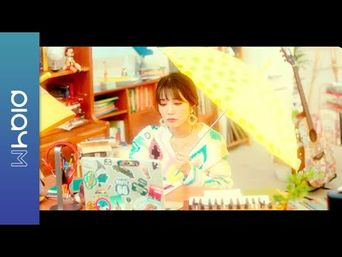 Jeong EunJi - 4th Mini Album [Simple] 'AWay' M/V