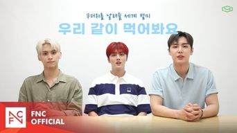 SF9's YoungBin, JaeYoon, & TaeYang Try World Delicacies
