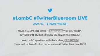 South Korean Singer-songwriter LambC, Twitter Blue Room Live To Commemorate The Release of The New EP, 'Records 920,000 cumulative viewers.'