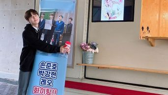 NU'EST's MinHyun Receives Coffee Truck From VIXX's Leo & More On The Set Of His Drama