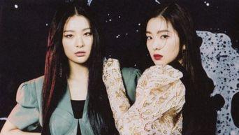 Must Listen To K-Pop Tracks Of July 2020 Week 2