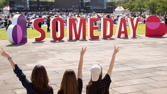 2020 Someday Festival: Lineup And Ticket Details