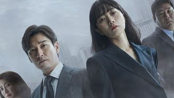 'Stranger 2' (2020 Drama): Cast & Summary