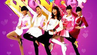 Wonder Girls' 'Tell Me' MV Had This 3rd Generation K-Pop Idol In It