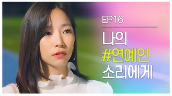 Update EP.16 (Final) | Watch Web Drama: (Eng Sub) 'Almost Famous' | Playlist EP.01~EP.16