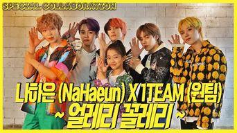 Na HaEun X 1TEAM - 'ULLAELI KKOLLAELI' Dance Cover