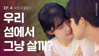 Update EP.04 (Final) | Watch Web Drama: (Eng Sub) 'The Colors Of Our Time' | Playlist EP.01~EP.04