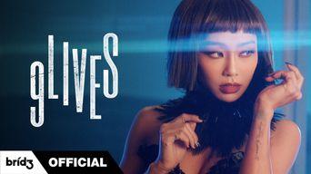 HyoLyn - '9LIVES' Official MV