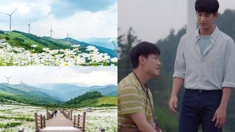 K-Drama 'It's Okay To Not Be Okay' Filming Location Of Camping Site In Last Episode