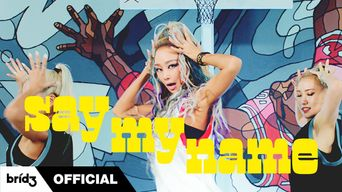 HyoLyn - 'SAY MY NAME' Official MV
