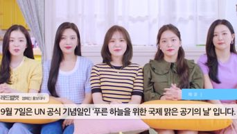 Red Velvet Appears As 5 For 'International Day Of Clean Air For Blue Skies'