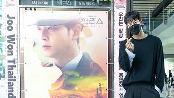 Joo Won, Drama 'Alice' Press Conference - Part 2