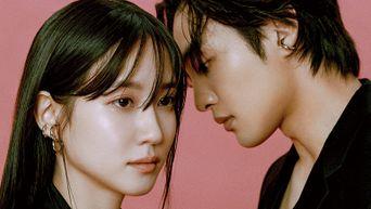 Kim MinJae & Park EunBin For Allure Korea Magazine September Issue
