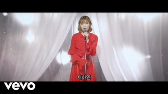 Lee SuHyun(AKMU) - 'Reflection' (From 'Mulan'/Official Video)