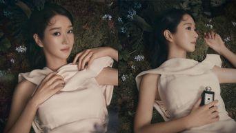 Seo YeJi For Cosmopolitan Magazine September Issue