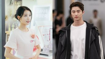 Do You Remember 'Record Of Youth' Byeon WooSeok Acting With IU In 'Moon Lovers: Scarlet Heart Ryeo'?