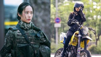 Fans Are Looking Forward To The New Girl Crush Character Of Krystal In 'Search'
