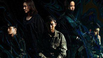 'Search' (2020 Drama): Cast & Summary