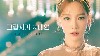 Gran Saga X TAEYEON Special MV