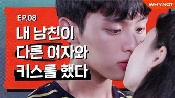 Update EP.08 (Final) | Watch Web Drama: (Eng Sub) 'Real:Time:Love 3' | Playlist EP.01~EP.08