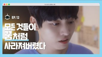 Update EP.12 (Final) | Watch Web Drama: (Eng Sub) 'DokGoBin is Updating' | Playlist EP.01~EP.12