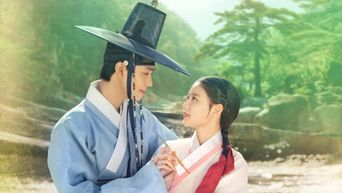 'Lovers Of The Red Sky' (2021 Drama): Cast & Summary