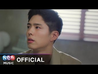 SEJEONG - What My Heart Says | Record of Youth OST