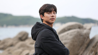 The Daily Life Of Gong Yoo In GoSung - Part 1