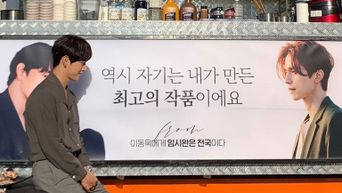 Lee DongWook Sends Sweet Coffee Truck To Im SiWan On The Set Of 'Run On'