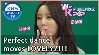 LOVELYZ Try Acting, Song Charades & Tear Up To Fan Videos On WE K-POP FRIENDS