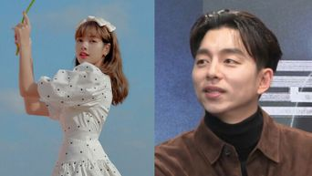 If There's Anyone Who Can Get Gong Yoo Flustered It's BLACKPINK's Lisa