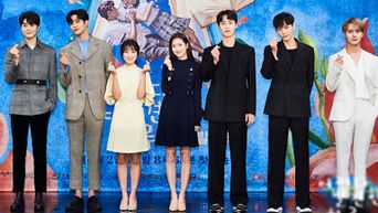 What Are The 7 Actors Of 'Extraordinary You' Doing One Year Later?