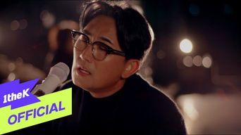 [MV] Lee SeungChul, TAEYEON - 'My Love' (Duet Ver.)