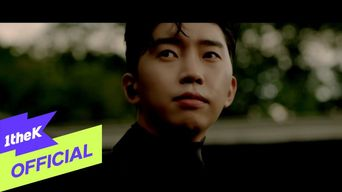 [MV] Lim YoungWoong - 'HERO'