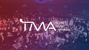 GIVEAWAY: Here Is Your Chance To Win A Free 2020 The Fact Music Awards VIP PASS!